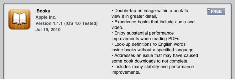 Σημαντική βελτίωση του iBooks στη νέα έκδοση 1.1.1
