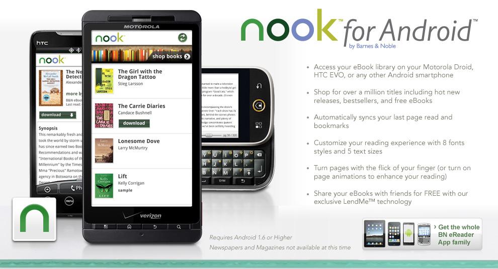 Εφαρμογή Nook από την Barnes & Noble για κινητά με Android