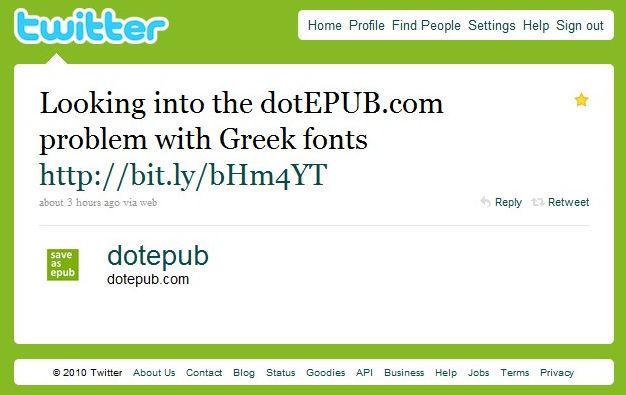 dotEPUB: ετοιμάζεται λύση για τις ελληνικές γραμματοσειρές
