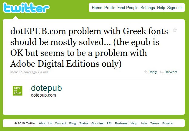 dotEPUB v.0.2.1: παρά κάποιες αλλαγές, το πρόβλημα για τα ελληνικα παραμένει