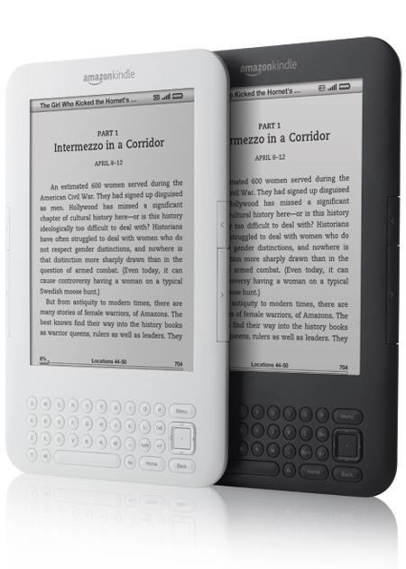 Αναβάθμιση του firmware του Kindle 3 από το Amazon