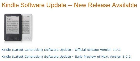Αναβάθμιση software για το Kindle v3.0.2