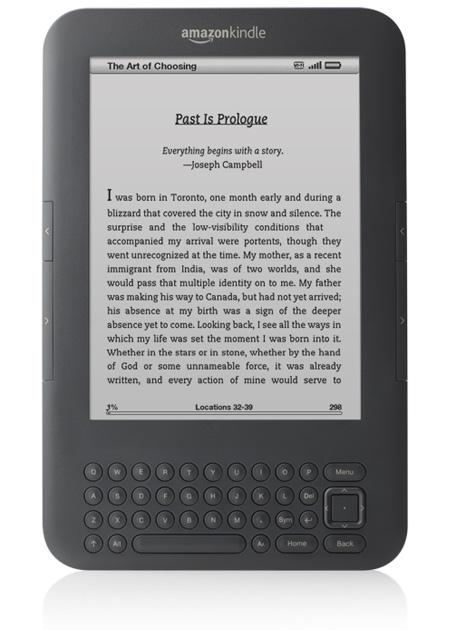 Έρχεται στην Ελλάδα το Kindle WiFi 6 ιντσών, 399 ευρώ στα Public