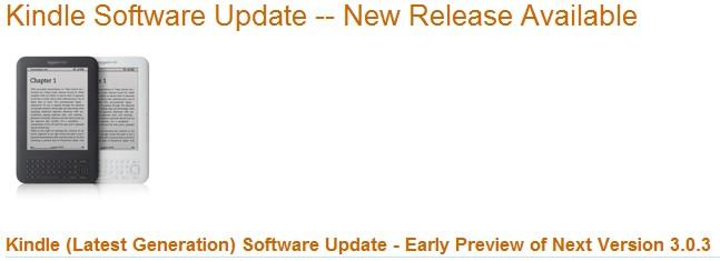 Αναβάθμιση software για το Kindle v3.0.3