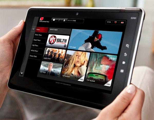 Διαγωνισμός της Toshiba με δώρο ένα tablet PC Folio 100