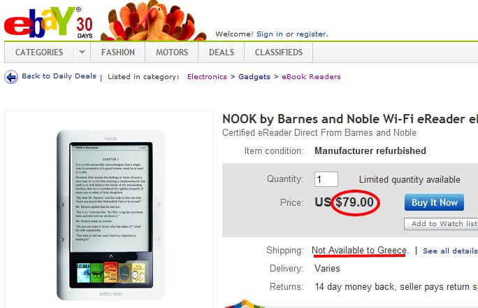 Πόλεμος τιμών στις ΗΠΑ για Kindle, Nook και Sony Reader