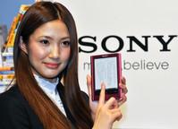 Οι Sony Reader και πάλι στην Ιαπωνία – και τα λάθη στον ελληνικό τύπο