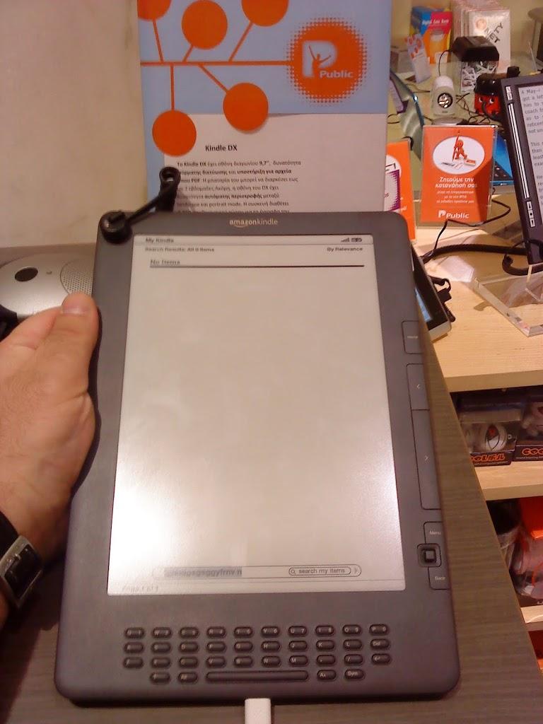 Τα Public έφεραν το Amazon Kindle DX στην Ελλάδα, αλλά στα 700 ευρώ!