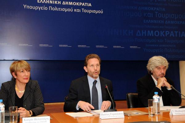 """Έμφαση στο """"ψηφιακό βιβλίο"""" δίνει η νέα στρατηγική του Εθνικού Κέντρου Βιβλίου"""