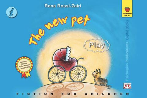 """""""Ένα καινούργιο ζωάκι"""", παιδικό ebook από τις Εκδόσεις Ψυχογιός για iPad και iPhone"""