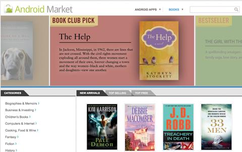 Τα ebooks της Google στο Android Market, αλλά μόνο για τις ΗΠΑ