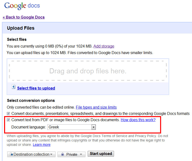 Το Google Docs υποστηρίζει OCR και στα ελληνικά, αλλά είναι μέτριο