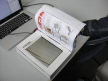 Ξεφυλλίζοντας τα ebooks όπως ένα τυπωμένο βιβλίο (video)
