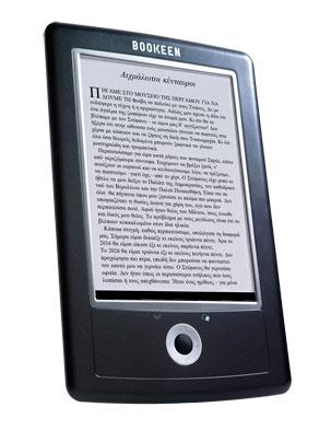 Προσφορά στα €219 οι ηλεκτρονικοί αναγνώστες Cybook Orizon από τις Εκδόσεις Καστανιώτη