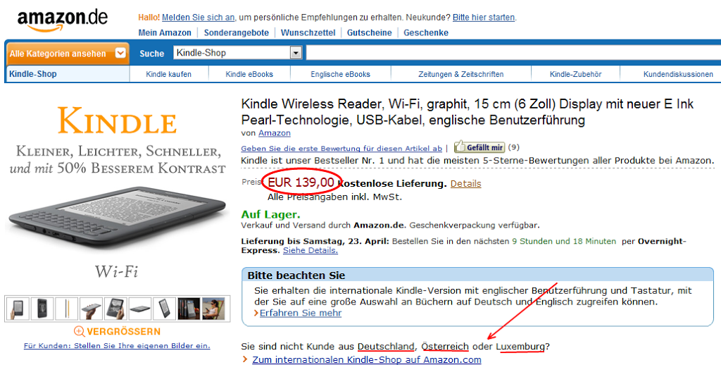 Επίσημο: Kindle και ηλεκτρονικά βιβλία και από το γερμανικό Amazon