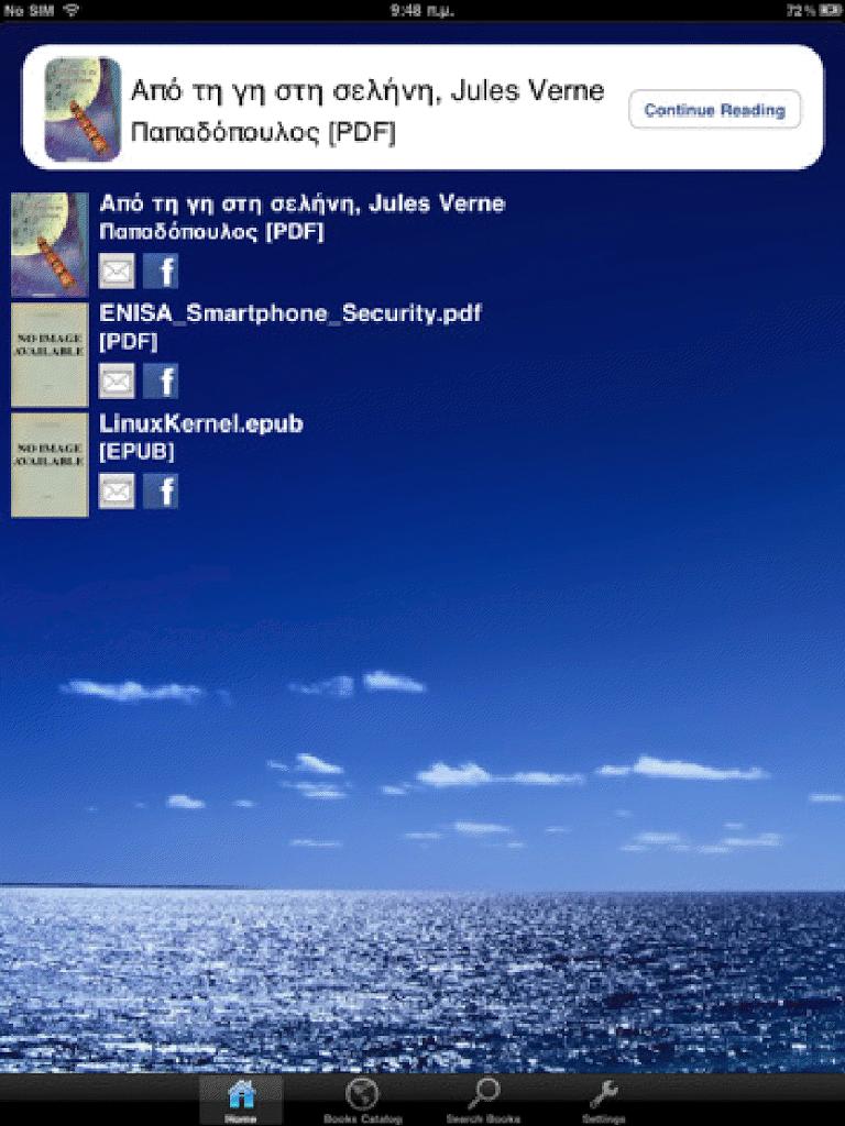 Νέα αναβάθμιση για την εφαρμογή MyeBooks R με σύσταση βιβλίων μέσω Facebook και email