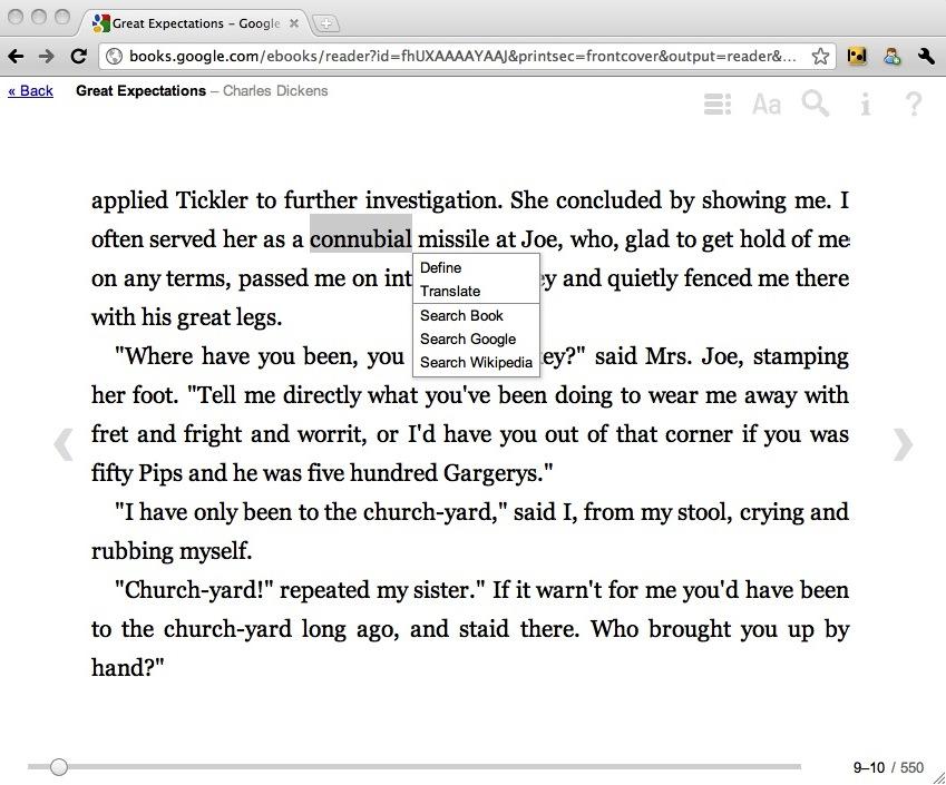 Λεξικό, μετάφραση και αναζήτηση μέσα από τον browser για τον Google eBooks Web Reader