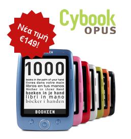 Προσφορά στα €149 οι ηλεκτρονικοί αναγνώστες Cybook Opus από τις Εκδόσεις Καστανιώτη
