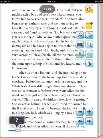 Αναβάθμιση της εφαρμογής MyeBooks για το iPad