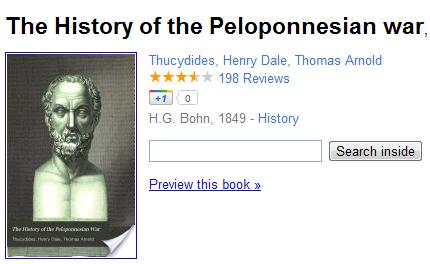 +1 και για το Google Books και εμφάνιση στο προφίλ στο Google+