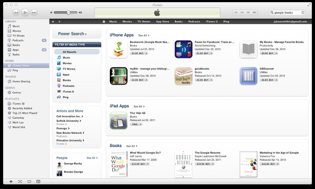 Εκτός iTunes, η εφαρμογή Google Books για iPad, iPhone. Χωρίς βιβλιοπωλείο οι εφαρμογές Kindle, Kobo