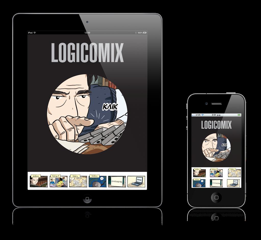 Τη Δευτέρα η εφαρμογή του graphic novel Logicomix για iPad, iPhone, iPod touch από τις Εκδόσεις Ίκαρος