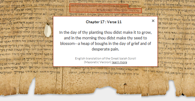 "Online τα ""Χειρόγραφα της Νεκράς Θάλασσας"" με τη βοήθεια της Google"