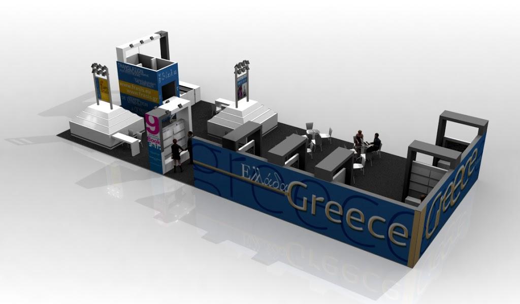 Η Ελλάδα και τα ebooks στην 63η Διεθνή Έκθεση Βιβλίου της Φρανκφούρτης