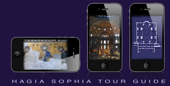 Hagia Sophia Tour Guide, εφαρμογή – τουριστικός οδηγός για την Αγία Σοφία