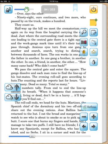 Αναβάθμιση για τις εφαρμογές DigiBooksAll και MyeBooks με συχρονισμό των ebooks