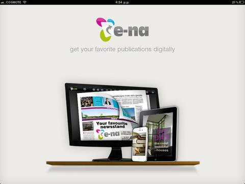 """Διαθέσιμη η εφαρμογή για iPad του ηλεκτρονικού βιβλιοπωλείου και """"περιπτέρου"""" e-na.com"""