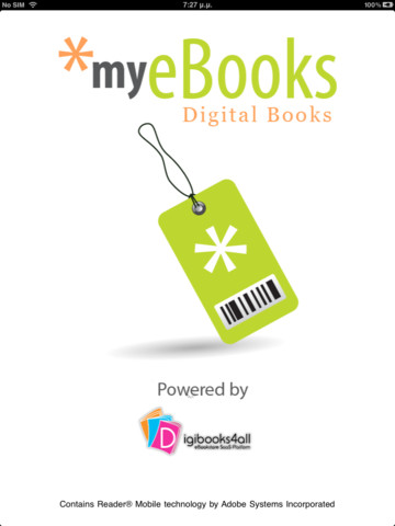 Αναβάθμιση της εφαρμογής MyeBooks για iPad, iPhone και iPod touch