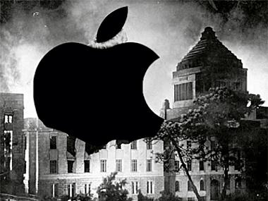 Μυθικά κέρδη για την Apple και δυναμική αρχή για iTunes U και iBooks Author