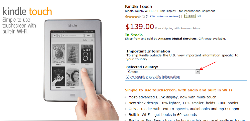 Kindle Touch: διαθέσιμο για παραγγελία από Ελλάδα και Κύπρο κατευθείαν από το Amazon