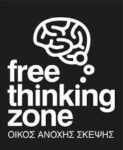 """""""Πώς οι νέες τεχνολογίες μπορούν να δημιουργήσουν περισσότερους αναγνώστες"""" στο Free Thinking Zone"""