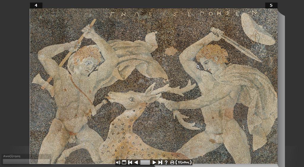 Δωρεάν οδηγοί ελληνικών μουσείων σε ebooks από το Ίδρυμα Λάτση
