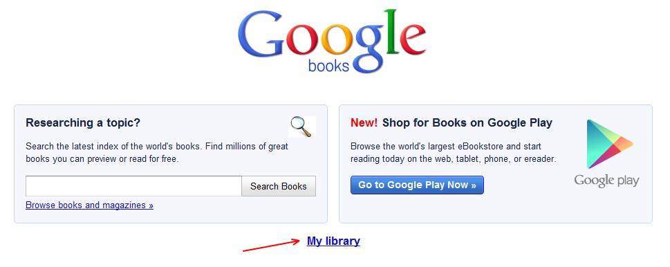 Στο Google Play ενσωματώθηκαν τα Google Books