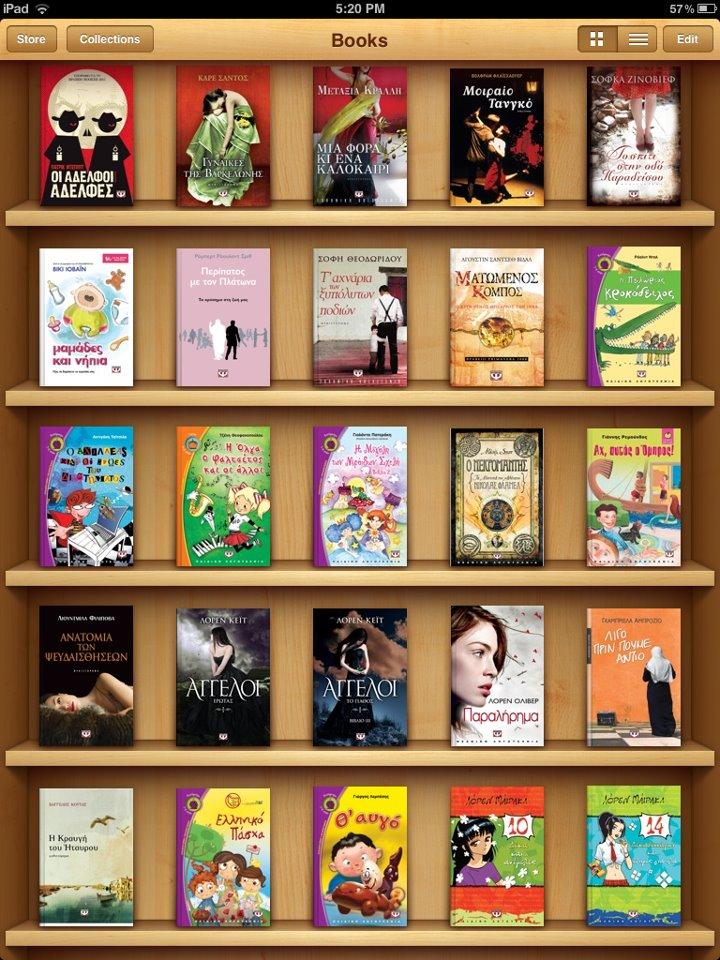 40 νέα ebooks και προσφορές από τις Εκδόσεις Ψυχογιός