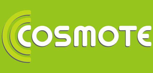 Βιβλιοπωλείο με ebooks ετοιμάζει η Cosmote