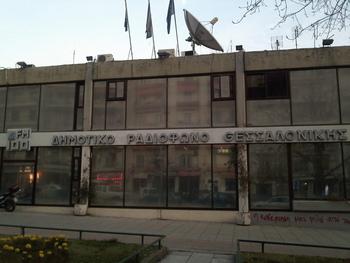 Συνέντευξη για τα ebooks στο Δημοτικό Ραδιόφωνο Θεσαλονίκης – FM100 (ηχητικό)