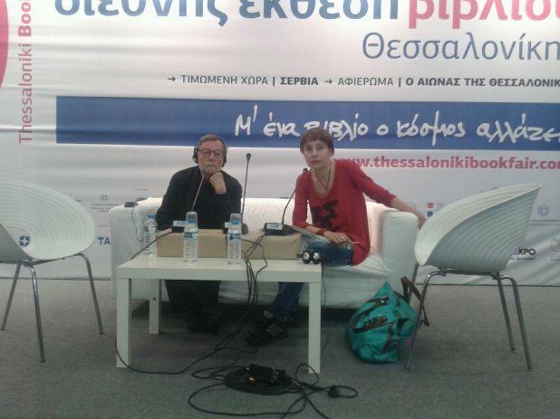 Η 9η Διεθνής Έκθεση Βιβλίου, τα ebooks και ο Αντρέ Σιφρίν