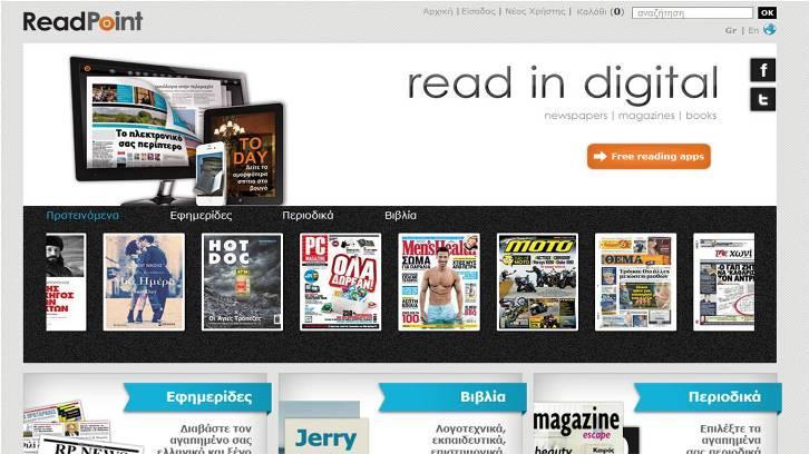 Το ηλεκτρονικό βιβλιοπωλείο και περίπτερο e-na.com έγινε ReadPoint και έχει εφαρμογή για iPhone