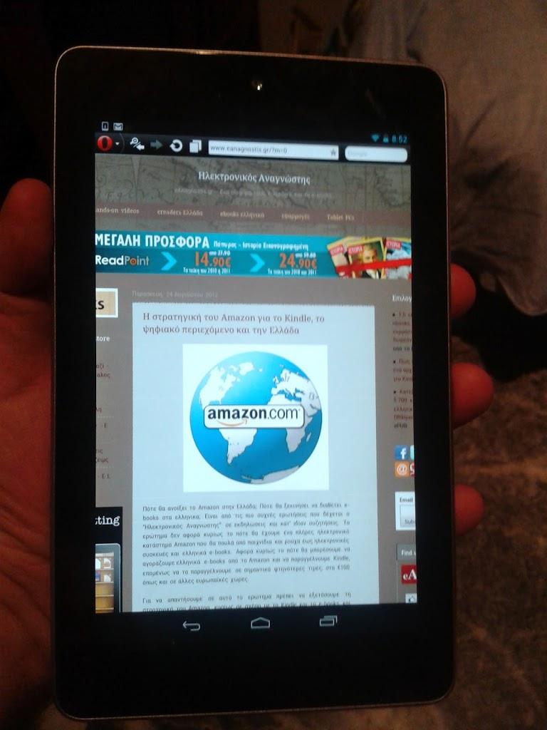 Δοκιμάσαμε και παρουσιάζουμε το tablet PC Nexus 7 των Google και Asus