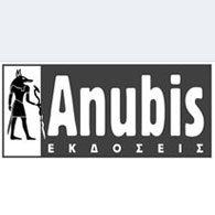 Οι Εκδόσεις Anubis στο ελληνικό iBookstore