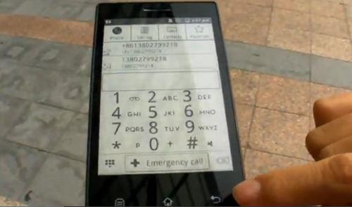 Κινητό με οθόνη ηλεκτρονικού χαρτιού και Android από την Onyx (video)