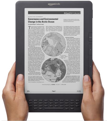 Το Amazon καταργεί το Kindle DX