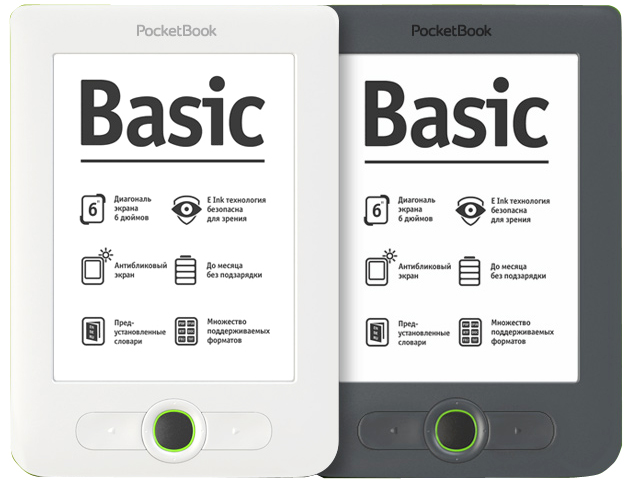 PocketBook Basic New 613 με στόχο έναν οικονομικό ηλεκτρονικό αναγνώστη
