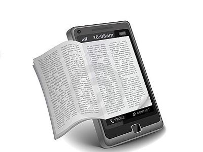 Έχεις iPhone ή τηλέφωνο Android; Διάβασε ένα ebook