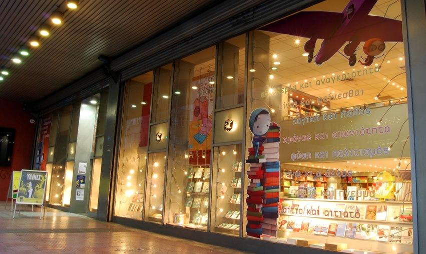 """""""Γνωριμία με το ψηφιακό βιβλίο"""" το Σάββατο στο βιβλιοπωλείο των Εκδ. Πατάκη με τον eAnagnostis"""