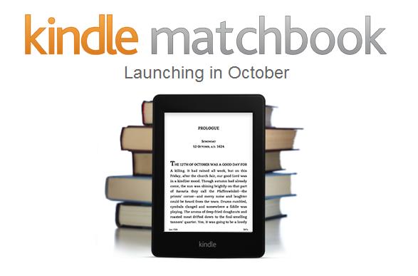 Kindle MatchBook: Έχεις το έντυπο βιβλίο; Πάρε από $2.99 έως δωρεάν το ebook!